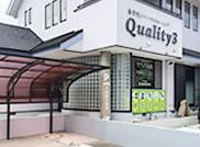 駿河区の接骨院Quality3