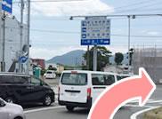 東名静岡インター