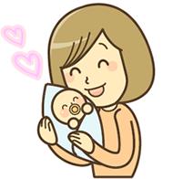産後のママにも人気